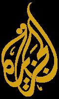 https://static.tvtropes.org/pmwiki/pub/images/Al_Jazeera_logo_2018.png