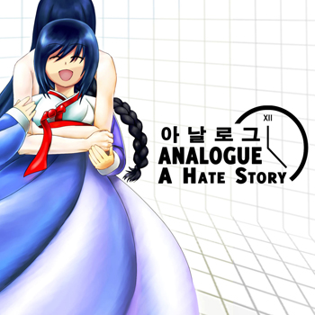 https://static.tvtropes.org/pmwiki/pub/images/Analogue_-_A_Hate_Story_350px_4444.jpg