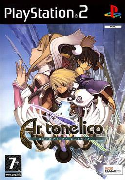 http://static.tvtropes.org/pmwiki/pub/images/Ar_tonelico_9297.jpg