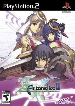 http://static.tvtropes.org/pmwiki/pub/images/Ar_tonelico_II_8393.jpg