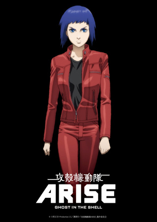 Ghost In The Shell Arise Anime Tv Tropes