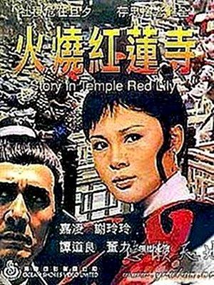 https://static.tvtropes.org/pmwiki/pub/images/BRLT-poster.jpg