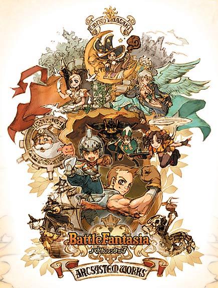 Battle Fantasia (Video Game) - TV Tropes