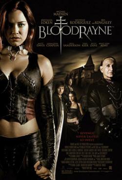Вампир секс кино