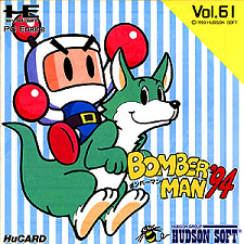 https://static.tvtropes.org/pmwiki/pub/images/Bomberman-94-cover_8982.PNG