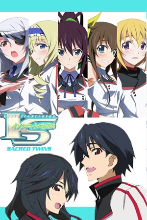 infinite stratos sacred twins fan fic tv tropes