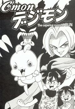 http://static.tvtropes.org/pmwiki/pub/images/C_Mon_Digimon_5820.jpg
