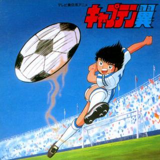 bc642f2cee Captain Tsubasa (Manga) - TV Tropes