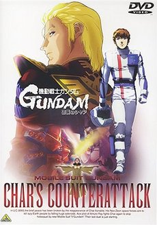 http://static.tvtropes.org/pmwiki/pub/images/CharsCouterattackGundam.jpg