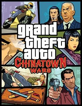 http://static.tvtropes.org/pmwiki/pub/images/ChinatownWars_6110.jpg