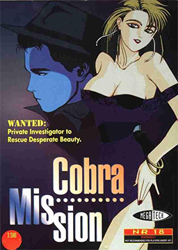 http://static.tvtropes.org/pmwiki/pub/images/Cobra_Mission_-_Panic_in_Cobra_City_Coverart_748.png
