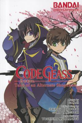 http://static.tvtropes.org/pmwiki/pub/images/Code_Geass_Tales_of_an_Alternate_Shogunate_7679.jpg