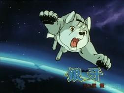 https://static.tvtropes.org/pmwiki/pub/images/DOG-ANIME_8475.jpg