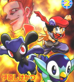 Pok 233 Mon Diamond And Pearl Adventure Manga Tv Tropes