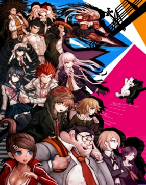Dangan Ronpa Visual Novel