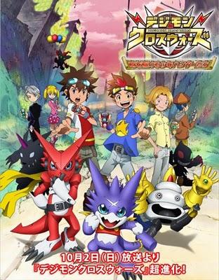 https://static.tvtropes.org/pmwiki/pub/images/Digimon_Xros_War_02_8534.jpg
