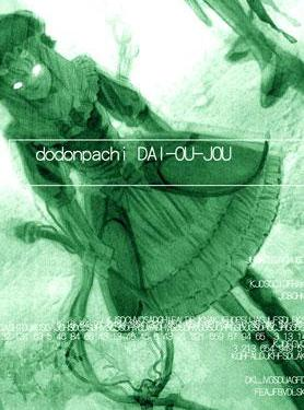 https://static.tvtropes.org/pmwiki/pub/images/DoDonPachi_DaiOuJou_Shotia_Art_Cropped_5574.JPG