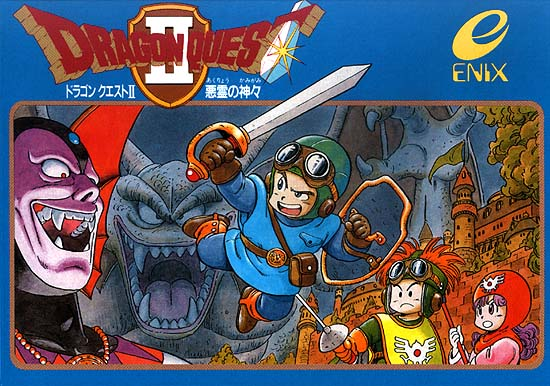 http://static.tvtropes.org/pmwiki/pub/images/Dragon-Quest-II-japanese-box-art_5247.jpg