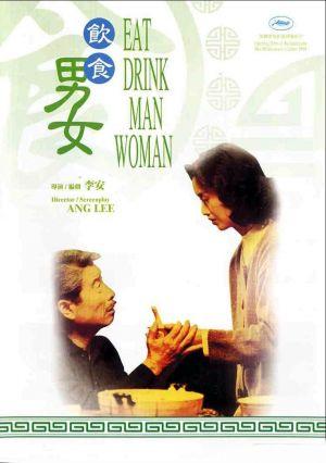 https://static.tvtropes.org/pmwiki/pub/images/Eat-Drink-Man-Woman_3039.jpg