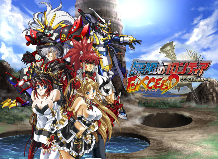 Endless Frontier Video Game Tv Tropes