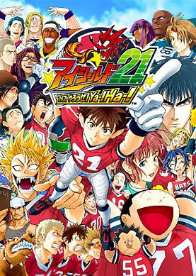 https://static.tvtropes.org/pmwiki/pub/images/Eyeshield_21_Team_2960.jpg