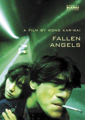 http://static.tvtropes.org/pmwiki/pub/images/Fallen_Angels_2_8510.jpg