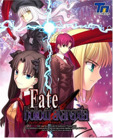 https://static.tvtropes.org/pmwiki/pub/images/Fate_Hollow_Ataraxia_cover_7391.png