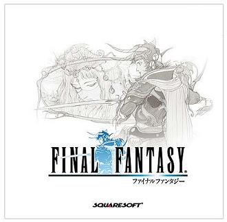 http://static.tvtropes.org/pmwiki/pub/images/Final_Fantasy_1_psx_jp.jpg