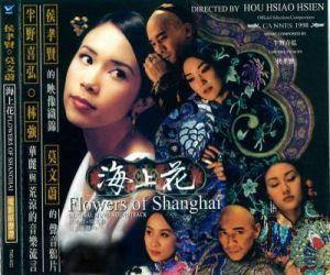 http://static.tvtropes.org/pmwiki/pub/images/Flowers_of_Shanghai_2_6327.jpg