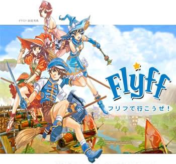 http://static.tvtropes.org/pmwiki/pub/images/FlyFF_logo_3402.jpg