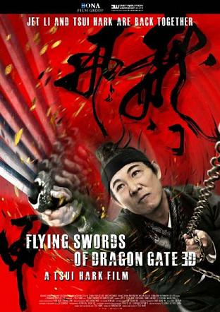 https://static.tvtropes.org/pmwiki/pub/images/Flying_Swords_of_Dragon_Gate_2_2685.jpg