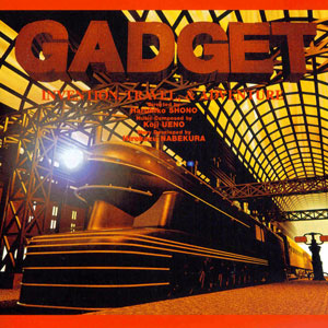 Gadget Past As Future Video Game Tv Tropes