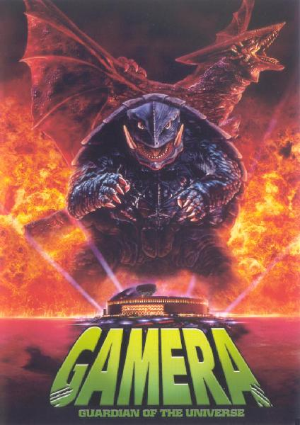 http://static.tvtropes.org/pmwiki/pub/images/Gamera_Guardian_of_The_Universe.jpg