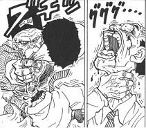 Dragon Ball Z Nightmare Fuel
