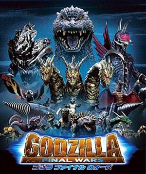 https://static.tvtropes.org/pmwiki/pub/images/GodzillaFinalWars_7807.jpg