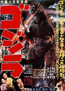 https://static.tvtropes.org/pmwiki/pub/images/Godzilla_1954_1385.jpg