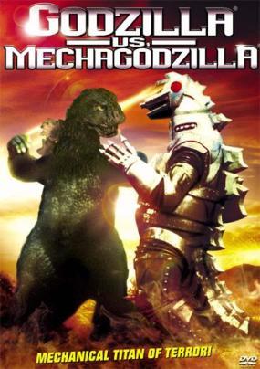 https://static.tvtropes.org/pmwiki/pub/images/Godzilla_vs_Mechagodzilla_1194.jpg