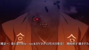 http://static.tvtropes.org/pmwiki/pub/images/Gorouzaemon_4338.jpg
