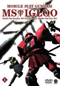https://static.tvtropes.org/pmwiki/pub/images/Gundam-Igloo.JPG