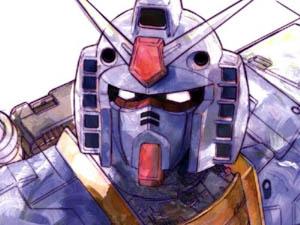 https://static.tvtropes.org/pmwiki/pub/images/Gundam.jpg