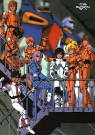 http://static.tvtropes.org/pmwiki/pub/images/GundamZZSerires2Group.JPG
