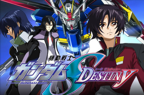mobile suit gundam seed special edition download