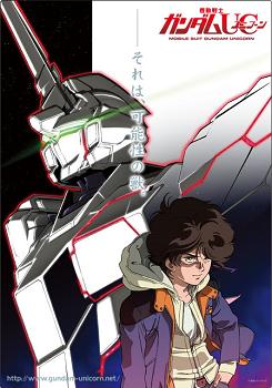 http://static.tvtropes.org/pmwiki/pub/images/Gundam_Unicorn_9922.png