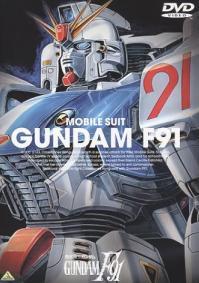 http://static.tvtropes.org/pmwiki/pub/images/Gundamf91movie.JPG