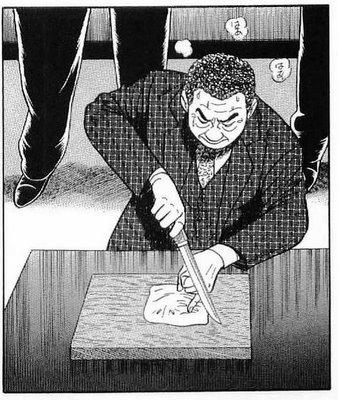 https://static.tvtropes.org/pmwiki/pub/images/Hardcore_Business_Manga.jpeg