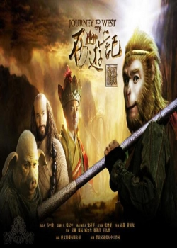 Journey To The West Series