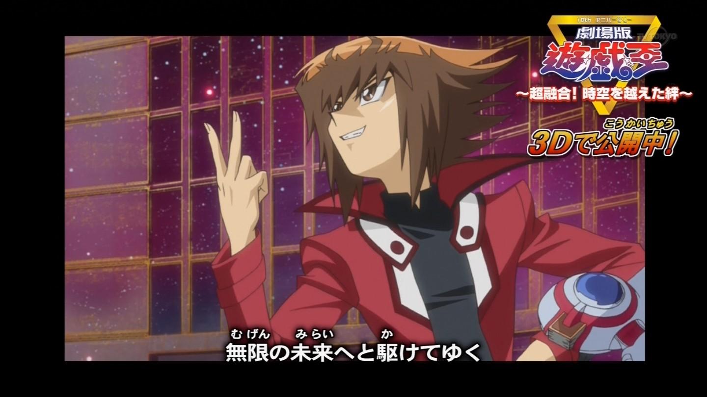 yu gi oh bonds beyond time anime tv tropes