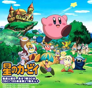 Anime Kirby Right Back At Ya
