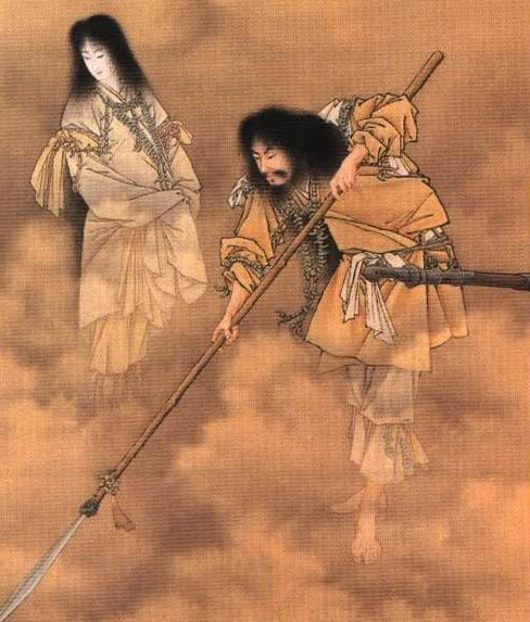 Japanese mythology