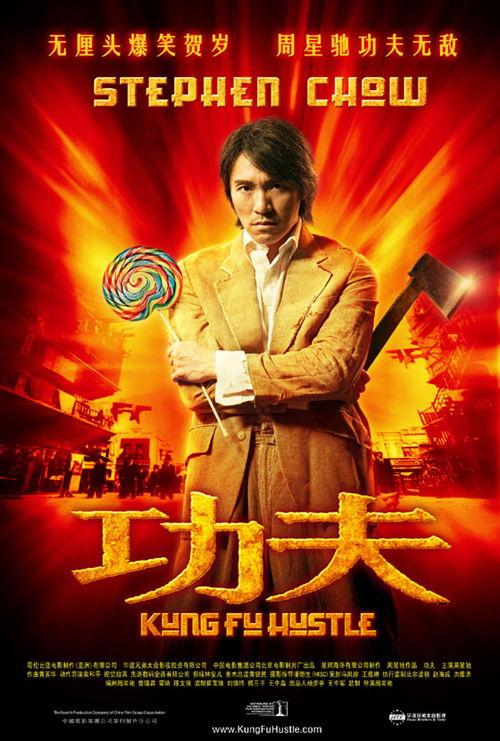 http://static.tvtropes.org/pmwiki/pub/images/Kung_Fu_Hustle.jpg